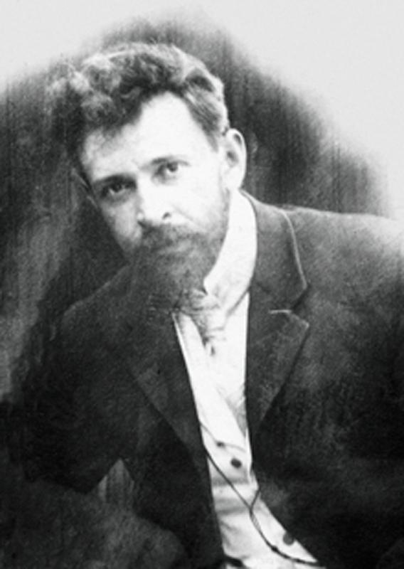 арх. И.А. Фомин