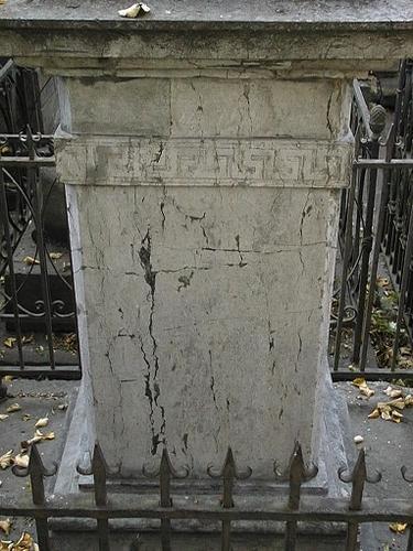 Постамент из серого, неоднородного, мелко-,среднезернистого мрамора, видны трещины.