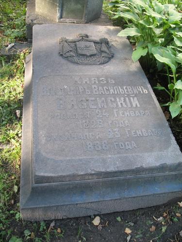 Общий вид надгробия
