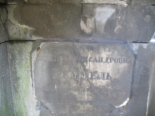 Гипсовая патина на поверхности мемориальной доски (мелкозернистый мрамор)