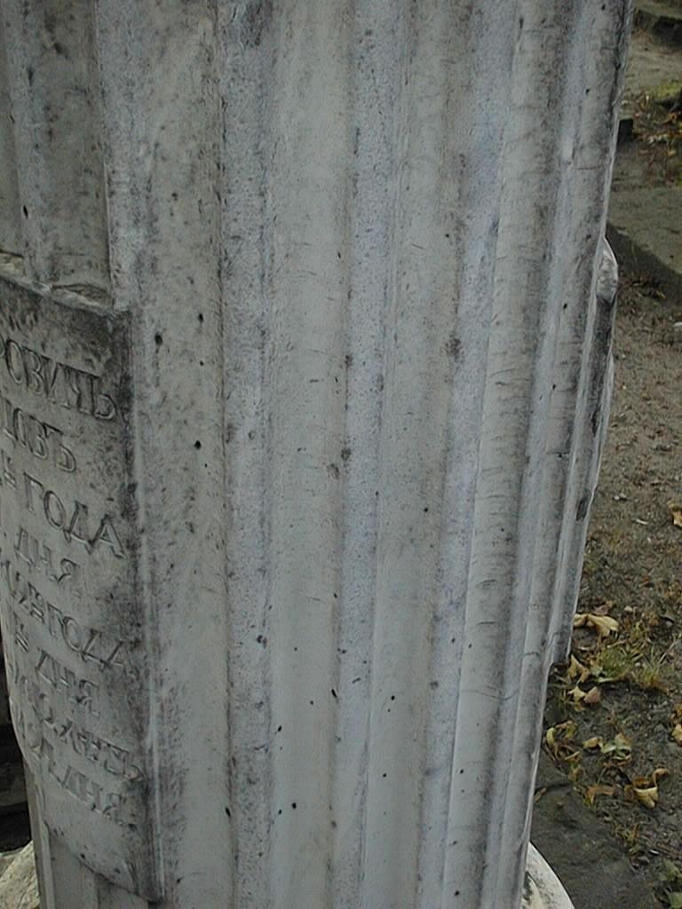 Огрубление поверхности на полуколонне из белого мрамора.