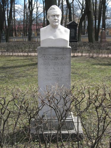 Общий вид памятника (северная сторона)
