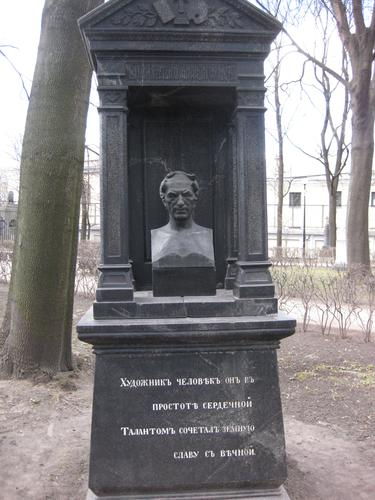 Общий вид памятника (южная сторона)