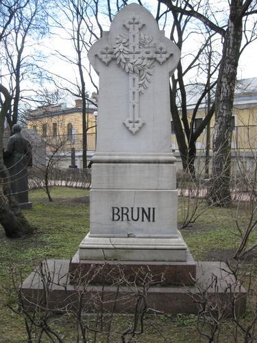 Общий вид памятника (юго-восточная сторона)