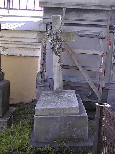 Общий вид памятника. Западная сторона.