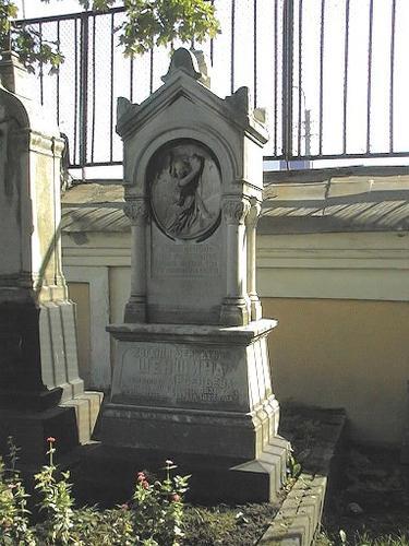 Общий вид надгробия Шеншиной Е.С.