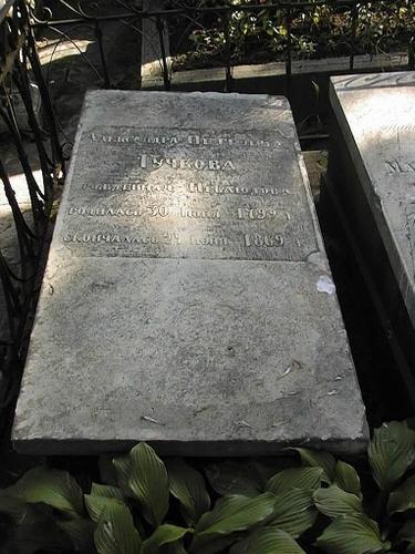 Надгробие Тучкова А.П.