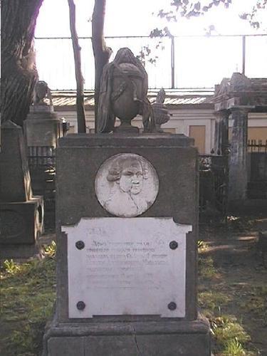 Общий вид памятника (западная сторона).