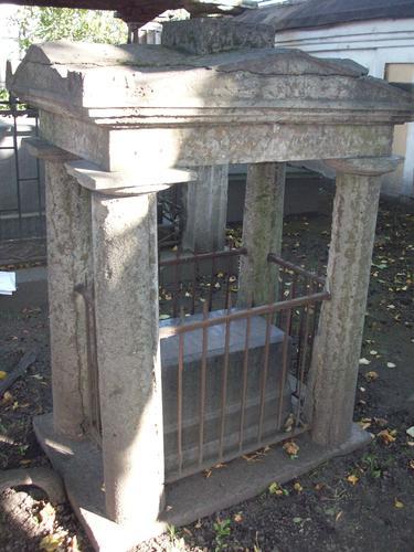 Общий вид памятника с юго-восточной стороны.