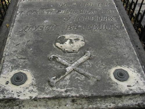 Аллегорическое изображение черепа и костей. Видно сильно проявленное выкрашивание; образование первичной гипсовой корки. Фото июля 2002 г.