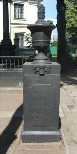 Общий вид памятника с южной стороны