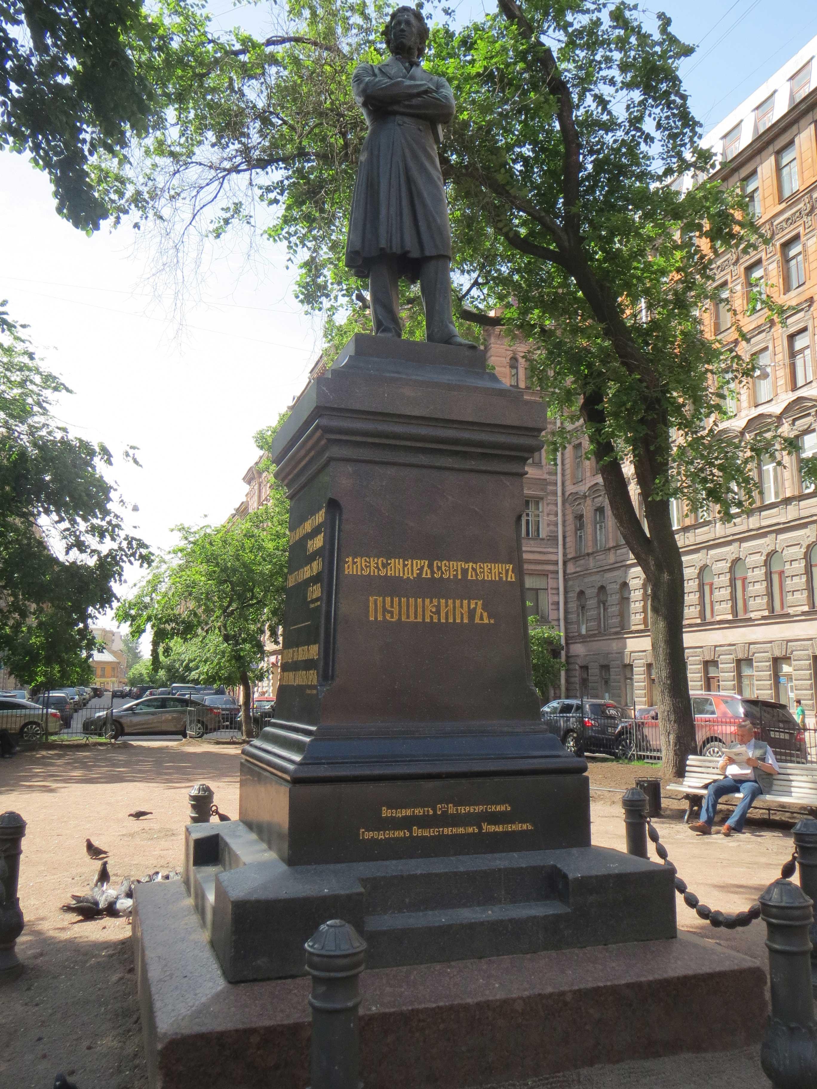 Общий вид памятника.