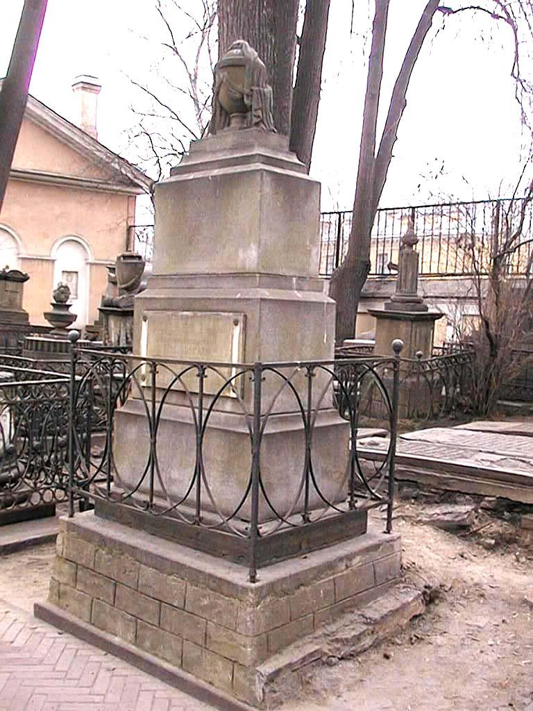 Общий вид памятника с северной стороны.