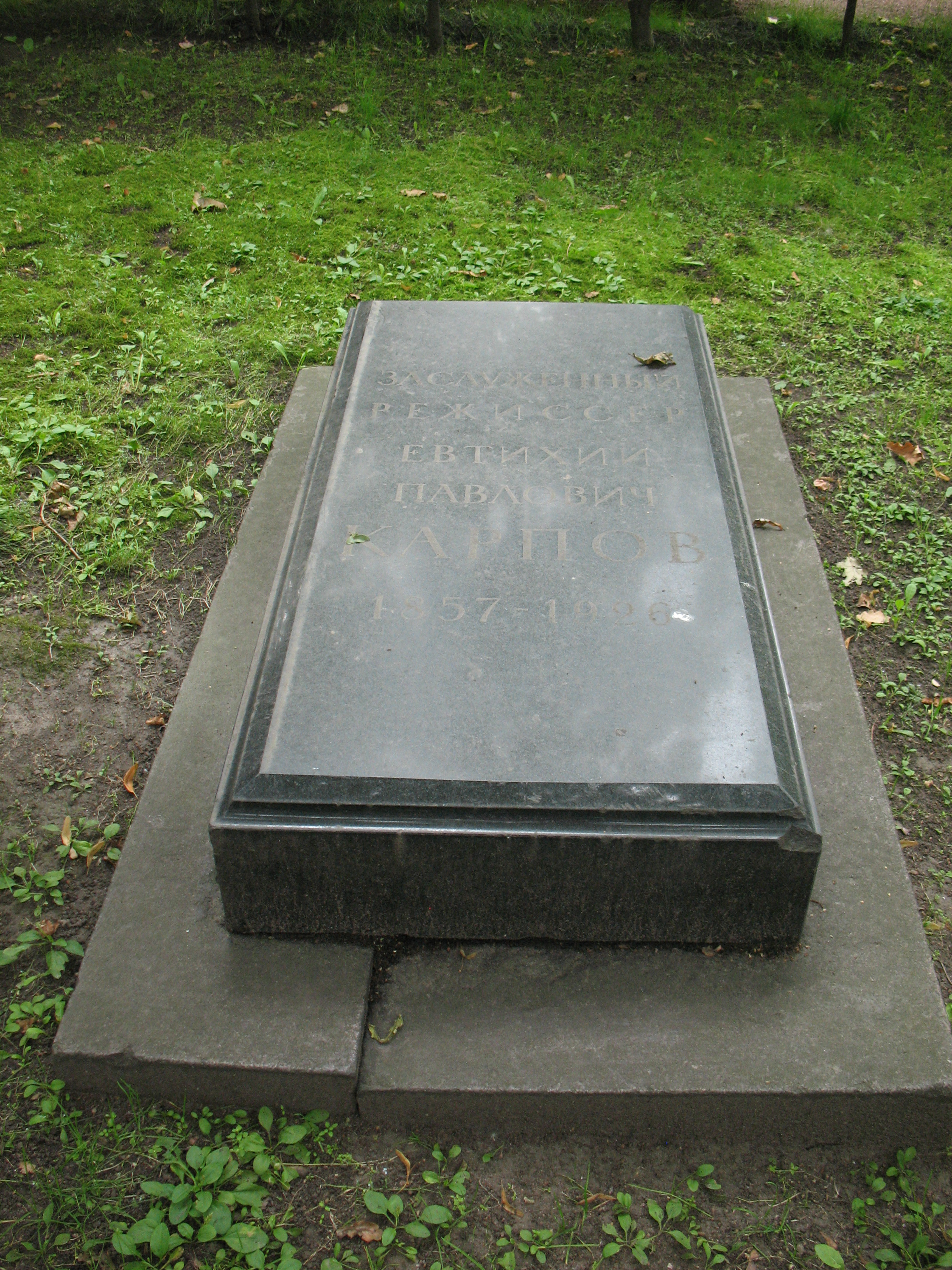 Общий вид памятника