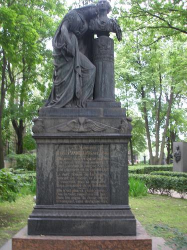 Общий вид памятника. Фото 2008 г.
