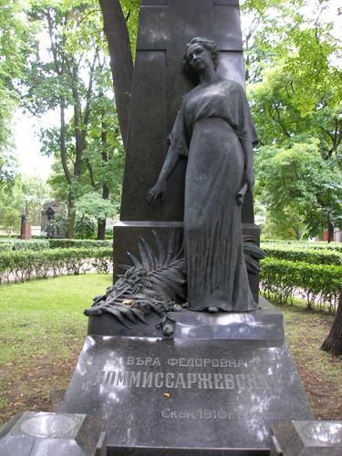 Общий вид памятника. Восточная сторона.Фото 2008 г.