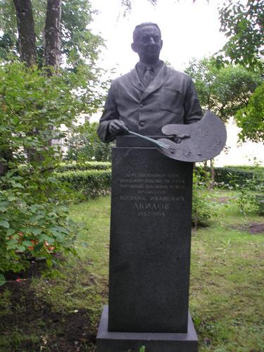 Общий вид памятника. Юго-западная сторона.Фото 2008 г.