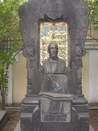 Общий вид памятника.Фото 2009 г.