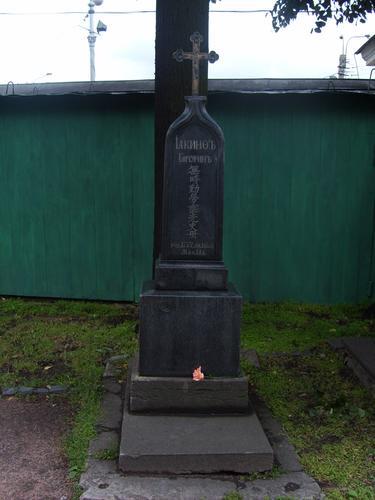 Общий вид памятника: с восточной стороны