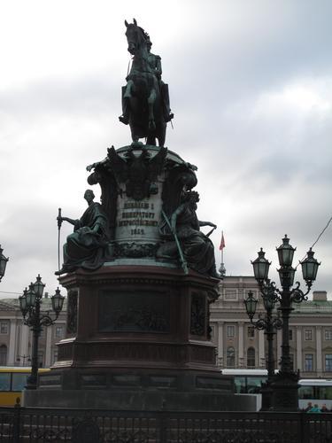 Общий вид памятника (северная сторона).