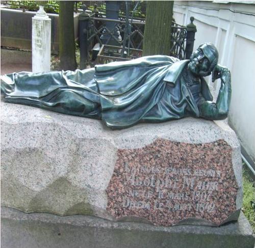 Общий вид памятника с северной стороны