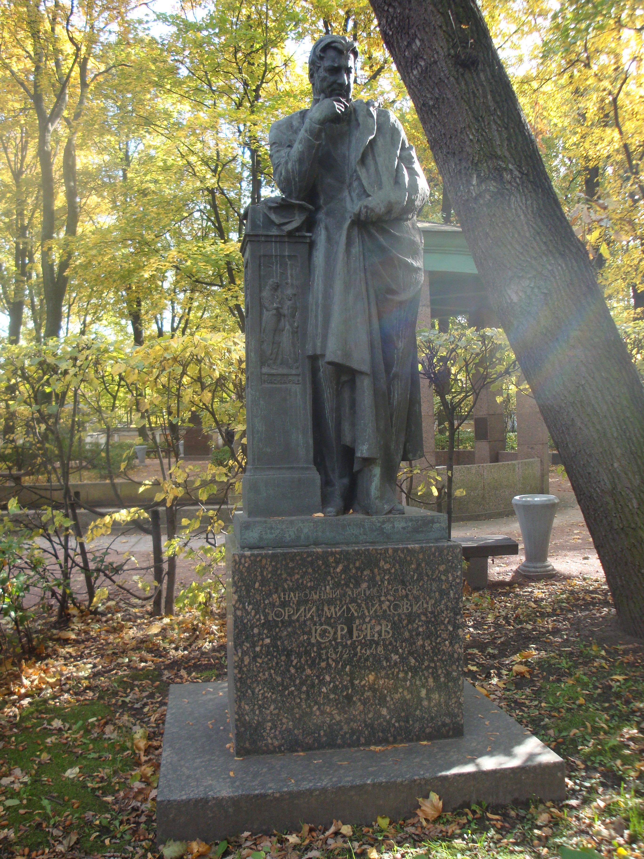 Общий вид памятника. Фото 2013г