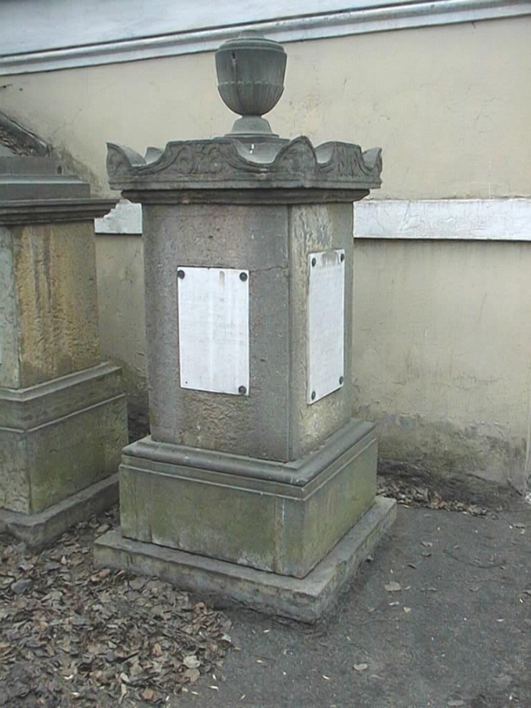 Общий вид памятника с восточной стороны.